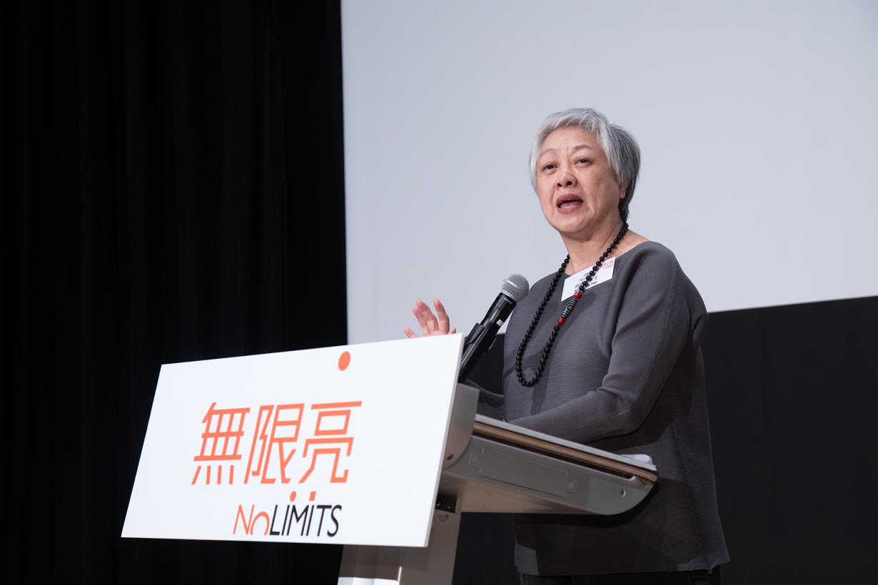 香港藝術節行政總監何嘉坤女士表示,很高興與香港賽馬會慈善信託基金聯合主辦全新計劃「無限亮」,透過一系列的精彩演出及外展活動,推廣共融。