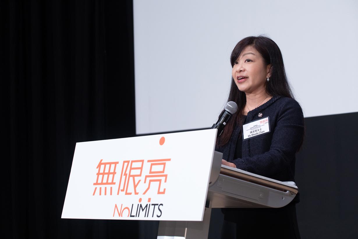 香港賽馬會慈善事務部主管(藝術及文化)陳淑慧女士相信,藝術無彊界,創作及欣賞藝術應該是每個人與生俱來的權利,計劃希望能讓大眾加深對不同能力人士的認識,鼓勵大家互相尊重及欣賞。