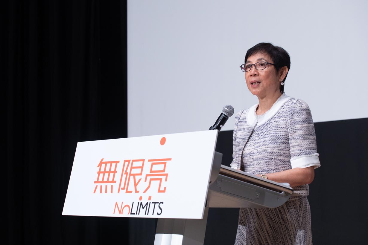 香港展能藝術會主席林彩珠女士表示,「無限亮」無疑是共融藝術發展的一個里程碑,亦直接反映了社會對展能藝術的關注和肯定,一同推動平等機會。