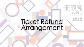 No Limits Ticket Refund