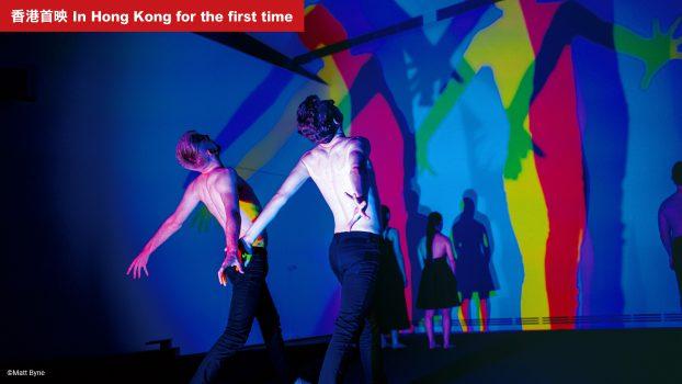 不休止舞團《看透黑暗》 Restless Dance Theatre – Seeing Through Darkness